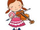 (市青年宫)小提琴课程火热招生中,央院老师带你飞~