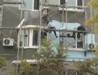 专业防水保温,楼顶漏水,阳台渗水,旧房翻新