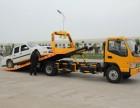 河池汽车救援 拖车牵引 长短途拖车 补胎换胎 汽车搭电