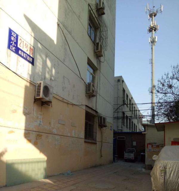 急租新双井 双彩小区 二楼 精装修 全家全电 拎包住 房干净