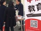 备战2019清北人MBA提前面试说明会