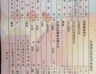 江铃货车凯运江铃凯运 116马力 4.22米单排栏板轻卡