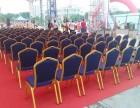 南昌专业礼仪庆典 舞台桁架 灯光音响设备租赁公司