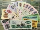 大连市回收80年2元,80年1元,90年贰元,90年100元