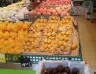 大兴-黄村好的位置60平米水果店转让