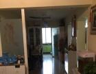 南湖一区 2室2厅1卫
