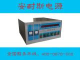 安耐斯JS303D可调直流稳压电源0-30V3A直流稳压电源