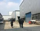 大源工业园区钢混结构5600方带行车厂房出租