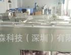 PCB超声波清洗机_电路板清洗机_深圳超声波清洗机