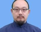连云港风水大师 风水讲座 吉信名会长 连云港风水起名权威机构