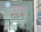成函/网络远程教育,大专,本科射阳报名处: