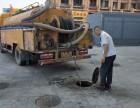 汉沽区河西抽粪 单位/厂区排污管道清理