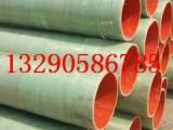 MFPP材质钢塑复合电缆穿线管地埋管生产厂家