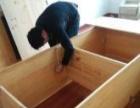 专维修厨房移门 卫生间移门维修 衣柜维修、地板维修