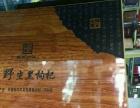 青海土特产直销黑枸杞虫草红花每天牦牛肉