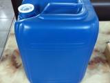 20L加强筋塑料桶20公斤化工桶
