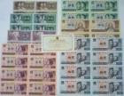 第四套人民币四连体钞珍藏册的价值杭州专业回收纸币