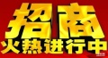 北京旅行社加盟蓝色假期国际旅行社挂靠