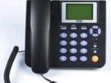 东莞东城无线固话|无线座机|无线电话|