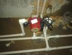 南通水管维修安装公司专业水管漏水维修