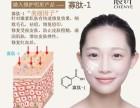 2018年创业微商代理辰叶化妆品赚钱嘛?