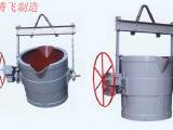 铝水浇包,湖北武穴腾飞专业生产铝水浇包,品质过硬!