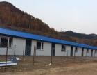 安图县吐月山上 厂房 10000平米