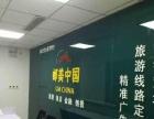 杭州邮翔营销策划有限公司加盟