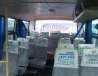 舒驰 舒驰客车 各种中型客车1.5万起售