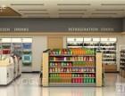 郑州超市货架哪里卖?超市展示架子 超市装修设计等 时尚货架