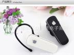 mini蓝牙耳机有上下曲 苹果三星htc通用无线立体声 音乐暂停功能