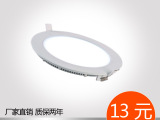 LED厨卫灯LED面板灯LED平板灯LED筒灯 现代简约圆形超薄