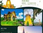 2018年春节老挝泰国金三角拜县10日自驾