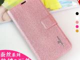 三星手机套 S4蚕丝纹手机保护套 9500手机皮套 三星S4手机