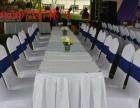 东莞大圆桌宴会椅出租,布菲炉汤炉租赁,中餐餐具西餐