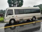 广州中巴租车 豪华丰田考斯特12-23座 配专业司机