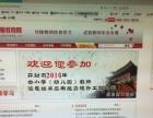 代学中国教师教育网各省市的专业科目培训前三部分,前三部分