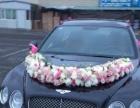 乌鲁木齐金盛花业,全市鲜花速递,会议 婚场布置
