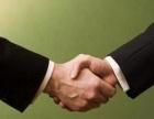 一般纳税人申请 收购老公司并转让
