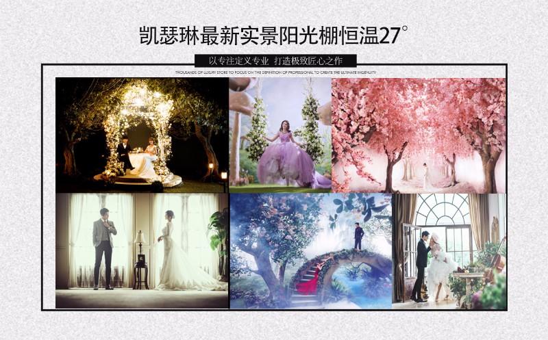 天通苑附近的婚纱摄影工作室