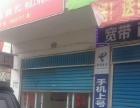白竹路,湘汇大酒店旁 仓库 103平米