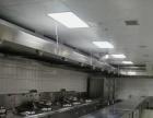 酒店商用厨房设备维修 燃气炉具维修安装工程公司一翔