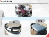 汽車零部件手板制作的新材料丨DCPD材料