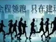 滨州监理工程师、环评工程师代报名培训