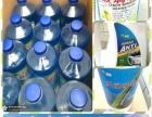 邦诺汽车养护用品 厂家直营店 批发零售