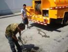 金坛经济开发区疏通下水道工厂工程管道清淤污水池清理