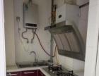 河医附近 双气标准一室 带全套家具家电 拎包就能入住 急租房