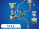 中山市欧顺诺 龙顺特不锈钢水槽下水器 防臭防堵下水管套装