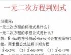 专业辅导补习初三数学衡阳县西渡