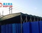 武汉定做物流推拉蓬 大排档活动雨棚 收缩帐篷篷布